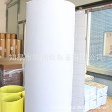 批发服装裁剪排版纸 方格纸 划样纸 cad绘图纸 打孔纸 200米/卷