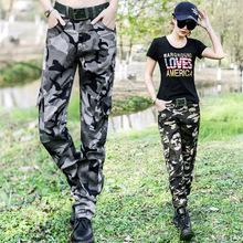 迷彩裤女夏户外大码宽松休闲薄款长裤多口袋工装裤军裤修身直筒裤