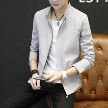 春季男士时尚修身立领青年学生夹克衫韩版夹克男外套男一件代发