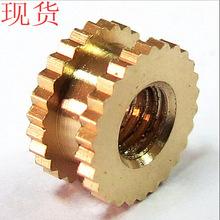 廠價批發M4-M8 銅螺母 銅嵌件 鑲件注塑螺母M4 銅滾花螺母 標準件