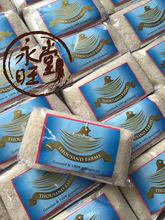 永旺堂印尼进口小鸟燕碎燕窝批发足干燕窝批发一件代发