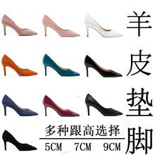 2019秋季新款欧美尖头浅口漆皮中跟白色高跟鞋女细跟真皮单鞋女鞋