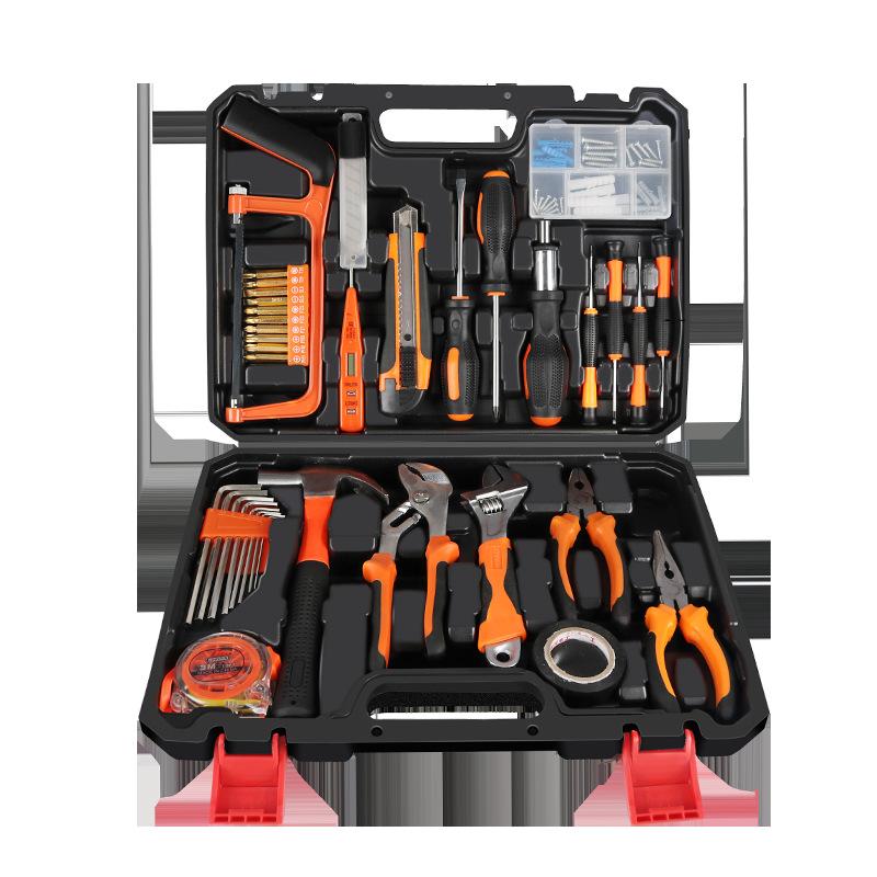 家用工具套装五金工具大全电工木工维修工套装多功能螺丝刀组合