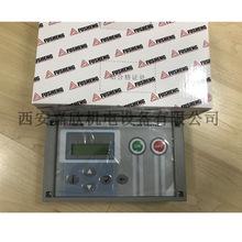 2108100179=CP2000复盛爱森思SF系列空压机电脑控制器