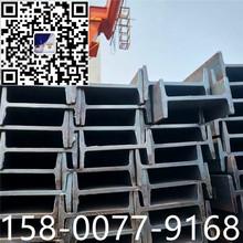 直销热轧国标工字钢Q235BH型钢 热扎工字钢 H型钢建筑钢材型号全