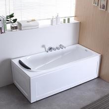 家用小户型冲浪按摩迷你普通浴盆 1.0-1.8米宽70亚克力成人浴缸