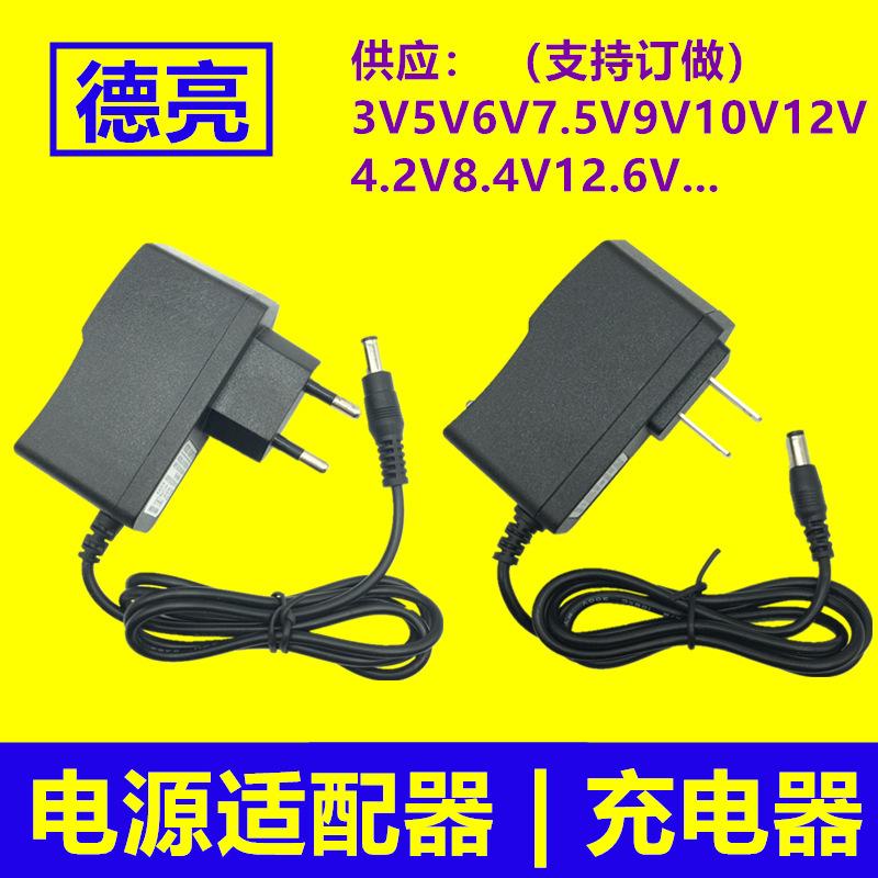 12v1a電源適配器3v1a 5v2a 6v1a 6v2a 9v1a 15v1a充電器美規 歐規