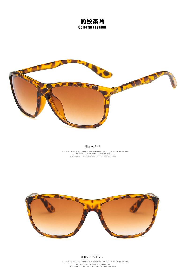Men's sunglasses HD  new driving mirror trend fashion bike fishing sport  sunglasses nihaojewelry wholesale NHKD222794