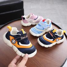 大厂2019秋季品牌毛毛虫儿童跑鞋儿童小女童运动鞋男孩机能鞋C148