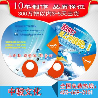 <中骏>大型广吿扇生产厂家 学生用广告扇 pp广告扇 o型广告扇定制