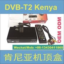 工廠熱銷二合一機頂盒DVB-T2 S2 combo 肯尼亞/歐洲dvbs2&dvbt2