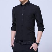 长袖男式衬衫 2019新款 纯色潮流修身百搭 青年休闲个性 男士衬衣
