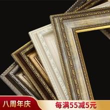 歐式復古畫框數字油畫框創意照片海報裝裱外框相框掛墻定制框架
