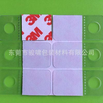 热销供应自粘塑胶片挂钩 彩盒包装塑胶片挂钩 pvc塑胶片挂钩