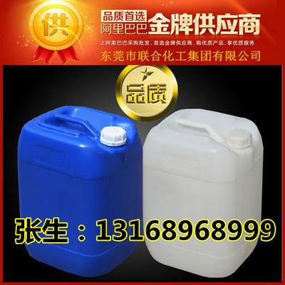 【热销】松节水 高纯度200#松节水 25L装 东莞联合化工