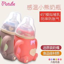 厂家直销 婴儿带?#30452;?#24863;温双层防爆硅胶玻璃奶瓶 母婴产品160ml