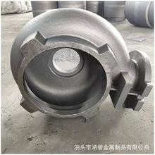 泵壳 球铁600 树脂砂工艺  泵壳灰铁铸件 五金加工 机加工铸造厂