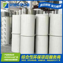 厂家之下pp塑料风管加工通风管道阻燃耐磨耐高温排气管成型环保