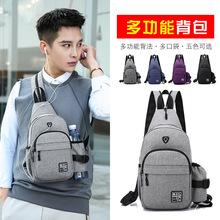 新款潮流胸包男大容量韩版休闲男士双肩包多功能单肩斜挎包小背包