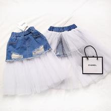 两面穿一件代发INS女童半身牛仔长裙夏季新款儿童鱼尾网纱蓬蓬裙
