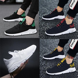 Spring single shoes popular style mesh shoes casual running shoes lightweight wear-resistant tidal shoes fashionable student sports shoes