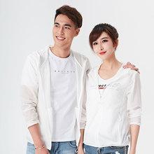 厂家直销夏季新款户外情侣皮肤衣男  运动轻薄防晒衣定制logo