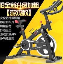 黑色小空间健身房运动版车男游戏款运动运动机女动感单车健身车