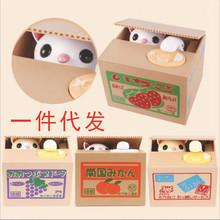 创意新款偷钱小猫咪卡通存钱罐 ATM偷钱猫储蓄罐 创意儿童玩具