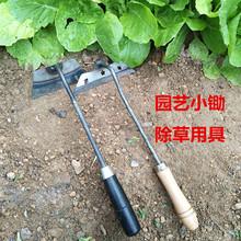 小鋤頭除草工具農具除草松土種花木柄家用小鋤頭除草神器園藝工具