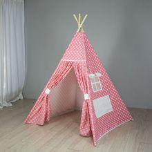 儿童帐篷粉色星星印第安过家家亲子玩具公主房可定制女童玩具