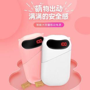 厂家直销新款液晶显示大容量10000毫安 便携可爱充电宝批发可定制
