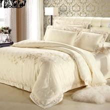 欧式正品纯棉贡缎提花四件套丝棉结婚庆被套床单双人床上用品
