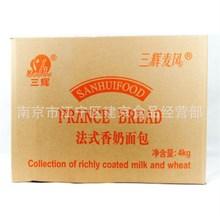 热销 三辉麦风 法式香奶散装面包 法式小面包 8斤一件