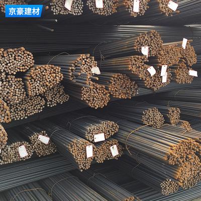 厂家直销 三级螺纹钢 HRB400E抗震钢 可配送到厂