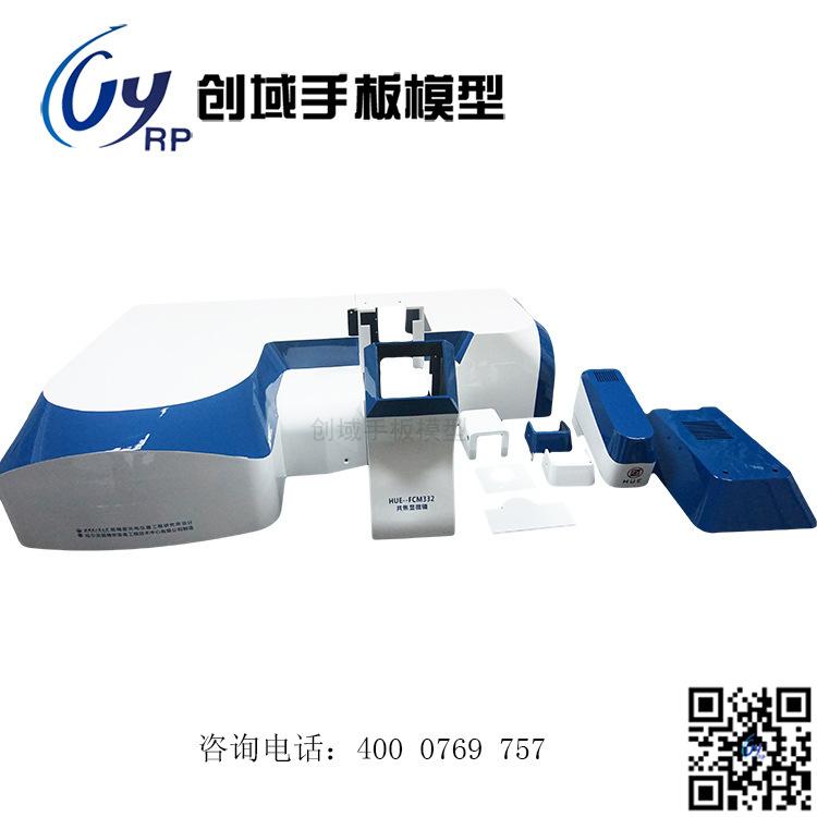 3D打印显微镜外壳手板