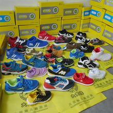 男童跑步鞋女童波鞋学生鞋大童多发大黄蜂秋款儿童运动鞋弹簧底