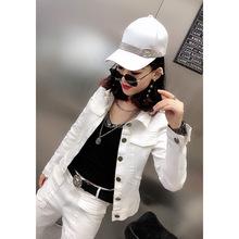 牛仔外套女短款春季2019新款韩版修身显瘦上衣百搭哈?#20180;?#33050;裤套装