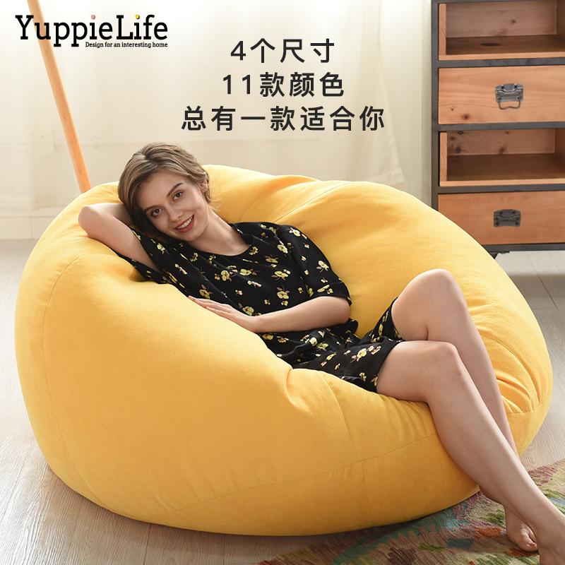雅皮厂家直营布艺懒人沙发豆袋床椅简约客厅卧室榻榻米浴场批发