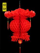 结婚庆小场景春节红灯笼布置新年喜庆装饰用品户外喜字纸灯笼挂饰