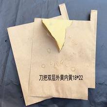 防虫袋果树套袋柑橘套水果袋子防鸟袋专用包柚子的农用保护袋