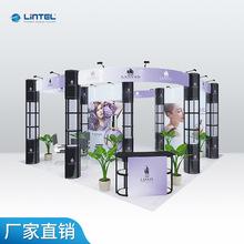 厂家直销上海展台搭建展会展台设计便携式化妆品展示柜特装展位