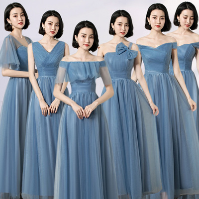 Blue bridesmaid dress long Bridesmaid group sister dress banquet evening dress