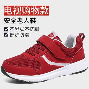 中老年運動鞋加厚老人鞋女保暖媽媽鞋2019新款秋季健步鞋防滑