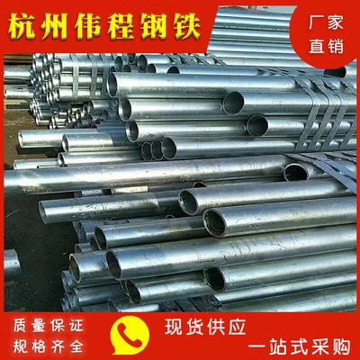 厂家直销 现货 规格齐全 镀锌管 架子管  圆管 焊管 支架管