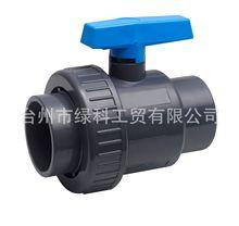 CPVC,UPVC,PVC塑料插口单由令球阀