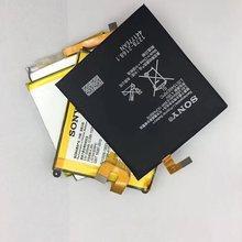 適用于SONY E4/EE2014/Z3/C5手機電池 全新鋰電池 外貿熱銷電池