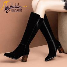 瑞百麗拉2019冬季新品粗跟尖頭長筒靴女真皮加絨高靴舒適高跟女靴