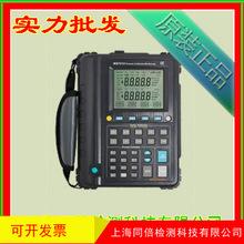 华仪MS7212多功能过程校验仪 过程校验仪 校准器