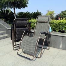 廠家直銷戶外特斯林躺椅午休折疊休閑辦公陽台沙灘懶人網布搖擺椅