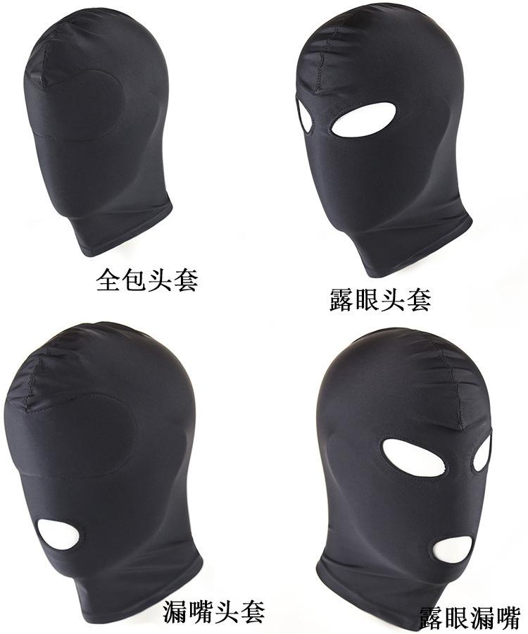 SM成人用品另类情趣 调教情侣全包头套 高弹海绵透气眼罩露眼漏嘴